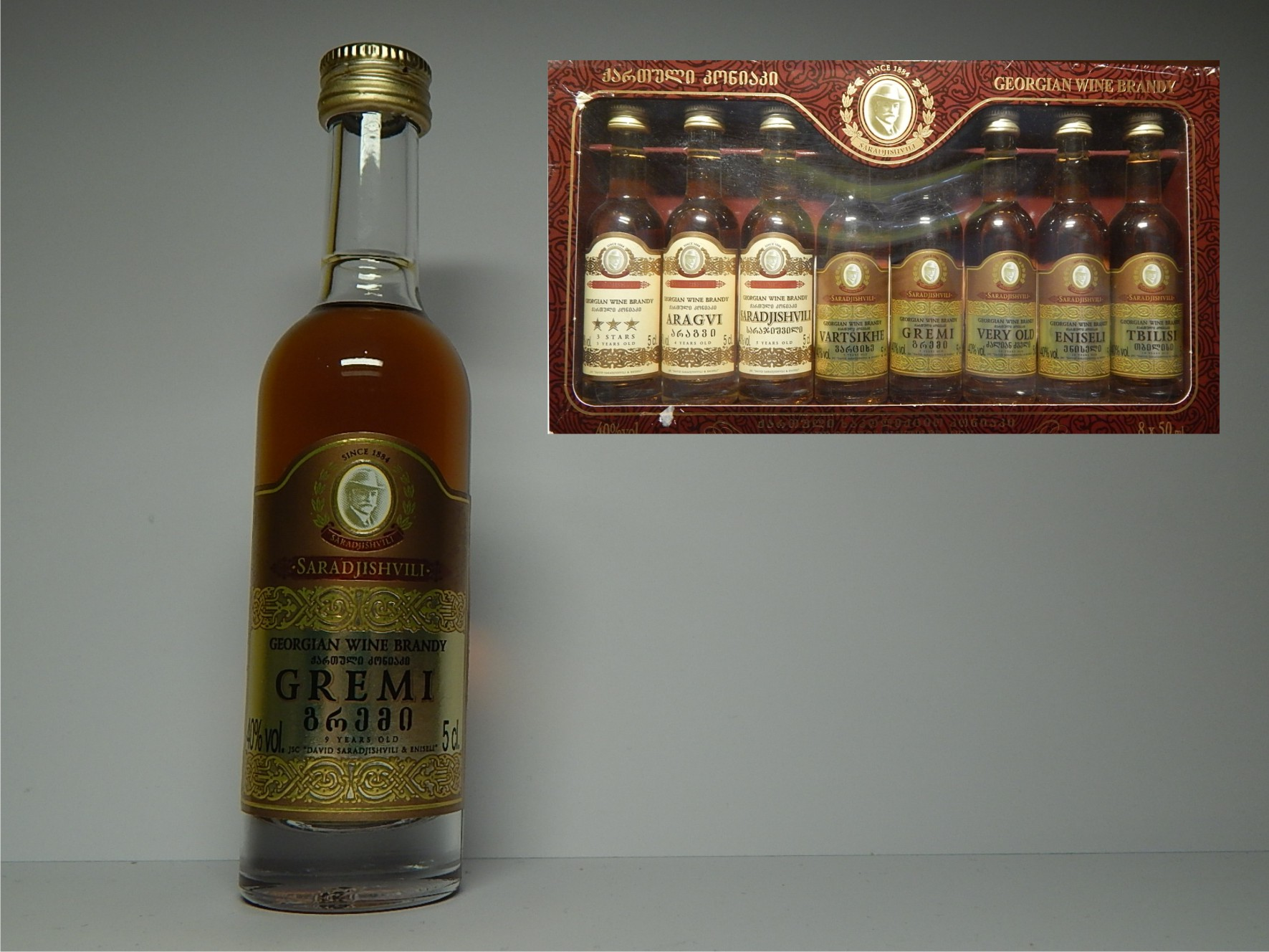 SARADJISHVILI GREMI 9yo Georgian Wine Brandy