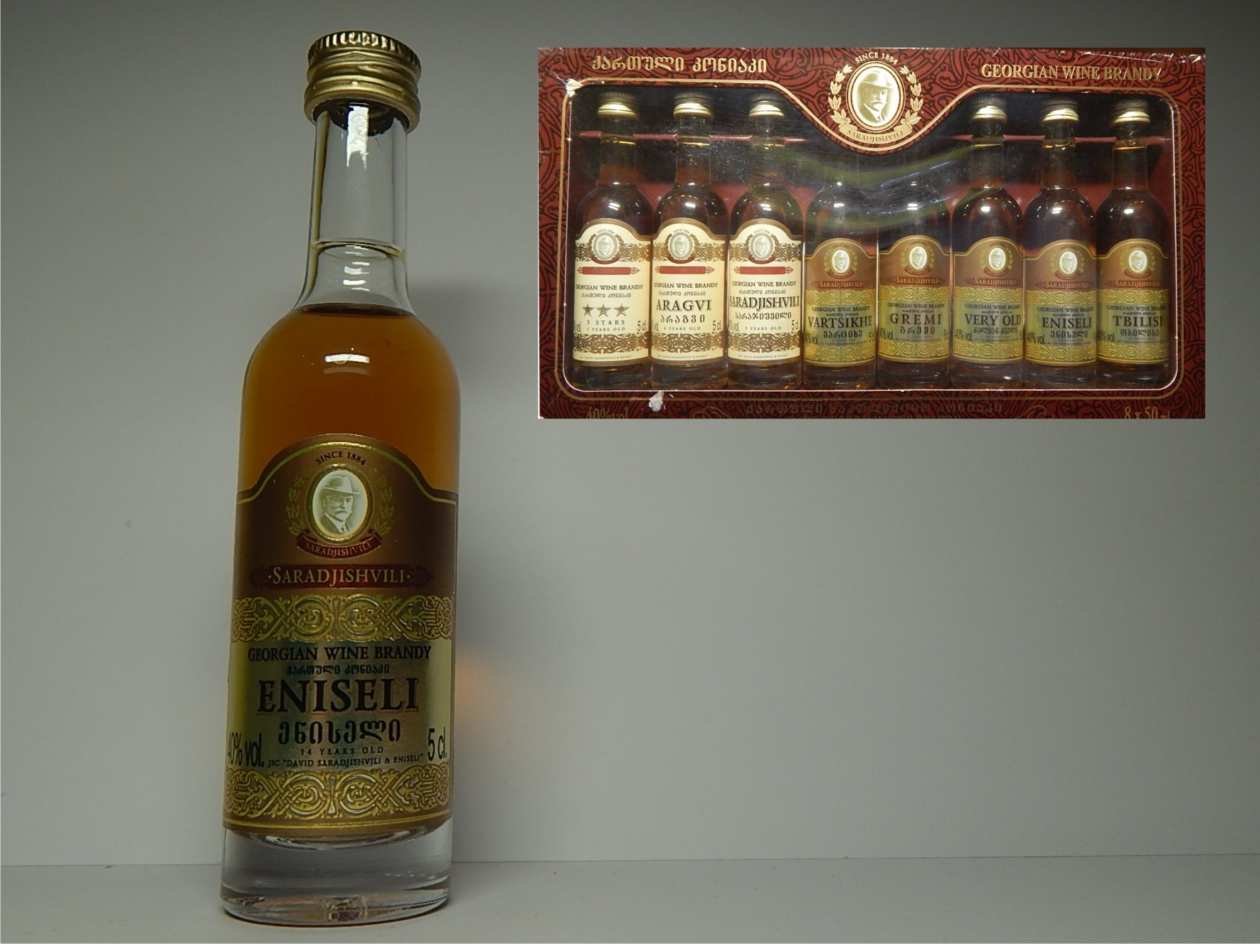 SARADJISHVILI ENISELI 14yo Georgian Wine Brandy